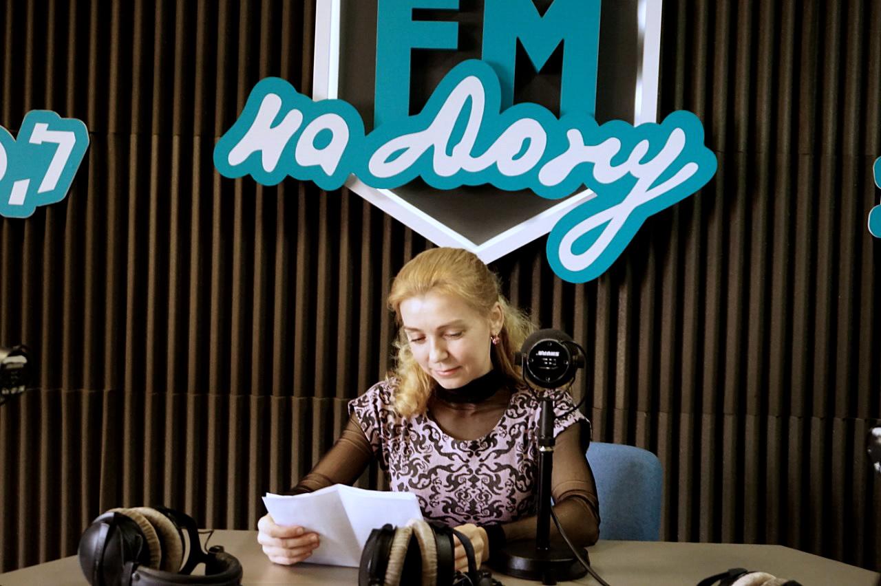 Радио ФМ-на-Дону