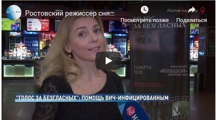 Телеканал «ДОН 24»