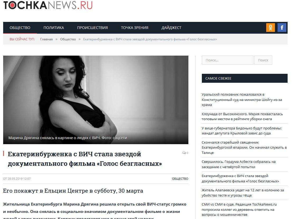режиссёр Анна Барсукова