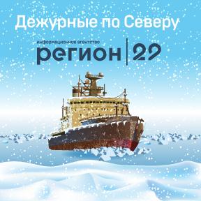 Смотрите д/ф «Голос за безгласных»  на телеканале «РЕГИОН 29» (Архангельская область)