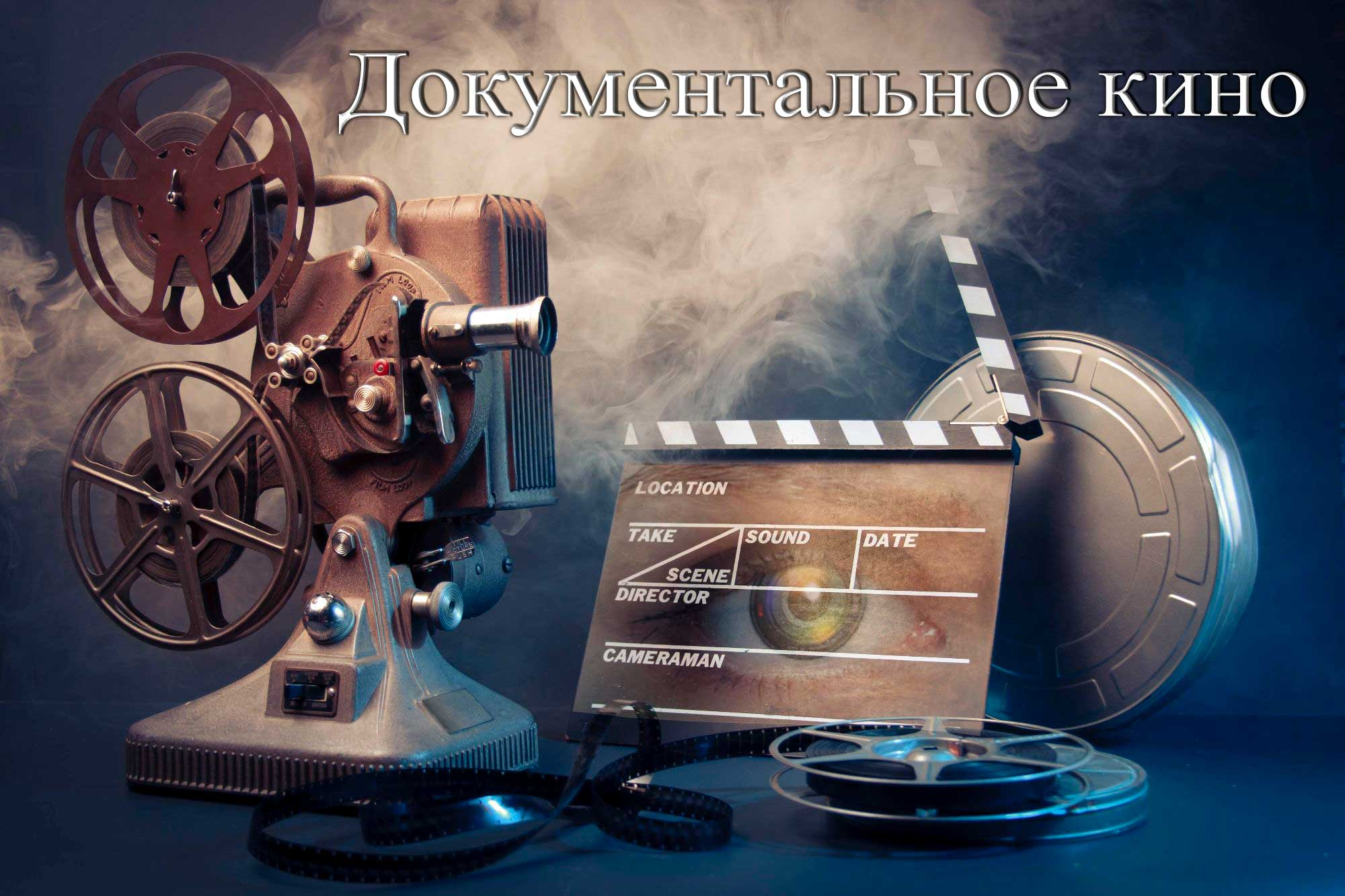 """Screening of the film """"The voice of the voiceless"""" within the framework of the festival """"Spirit of Fire"""""""