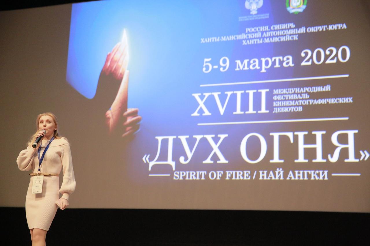 Режиссер Анна Барсукова представила в Ханты-Мансийске фильм о ВИЧ — www.ugra-news.ru